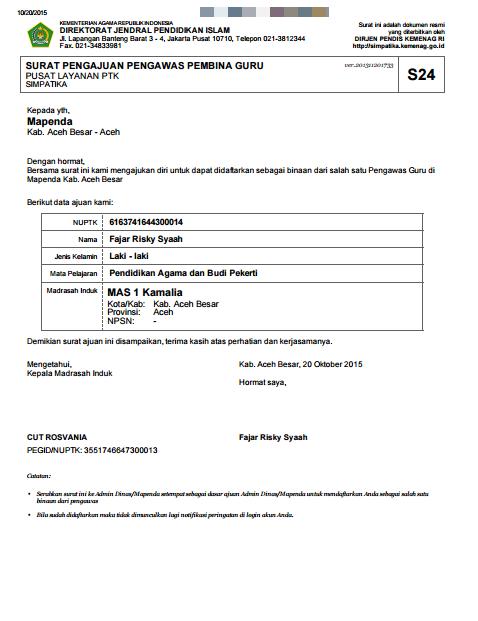 panduan cetak Surat Ajuan Anggota Binaan Pengawas oleh Guru